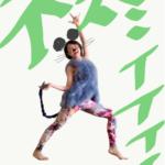 【デザイン大喜利】ねずみポーズの2020年